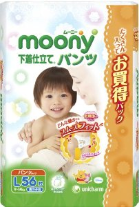 Unicharm | Japanese Diapers | Moony for Boy , Underware-Style , L-size 54 Sheets - Only $33.71
